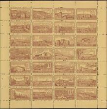 Israel Interim JNF KKL stamps sheet alphabet MNH brown on brownish paper