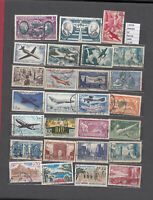 STAMPS LOT FRANCE  USED (L36066)