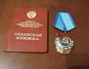 UdSSR Rotbannerorden Mit Urkunde Ordensheft Nummerngleich Orden Des Roten...