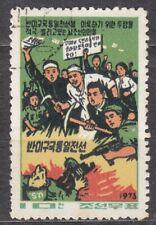 KOREA 1973 used SC#1158 10ch stamp, South Korean Revolut. Struggle.