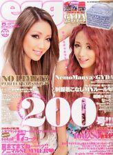 egg #200 06/2013 Japanese Teen and Shibuya Style Fashion Magazine