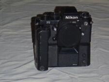 Nikon F3HP 35mm Film Camera - Black
