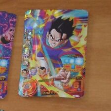 DRAGON BALL Z DBZ DBS HEROES CARD PRISM HOLO CARTE HGD1-18 SR MADE IN JAPAN NM
