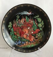 Bradford Exchange Ruslan and Ludmilla Russian Legends Collection Plate - Pushkin