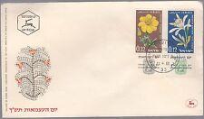 1960 FDC ISRAELE ANNIVERSARIO STATO 1960 FIORI  CON APPENDICE VEDI FOTO