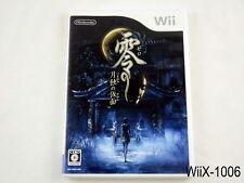 Fatal Frame 4 Tsukihami no Kamen Nintendo Wii Japanese Import Zero JP US Seller