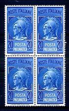 ITALIA REP. - Posta Pneumatica - 1958/1966 - Testa di Minerva - Filigrana Stella