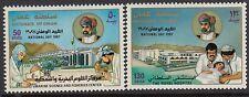 Omán: 1987 día nacional de juego SG345-6 Estampillada sin montar