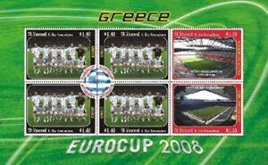 St. Vincent 2008 - SC# 3624 Eurocup Greece, Soccer - Sheet of 6 Stamps - MNH