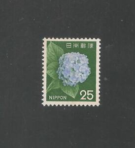 Japan #882 (A565b) VF MINT VLH - 1966-69 25y Hydrangea Flower