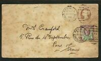 GREAT BRITAIN 1896 TO FRANCE POSTAL STATIONERY VF