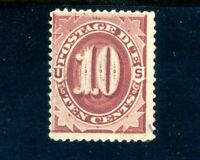 USAstamps Unused FVF US 1891 Postage Due Scott J26 OG MNH