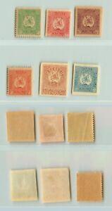Georgia 🇬🇪 1919 SC 12-17 mint imperf white paper . rta9841