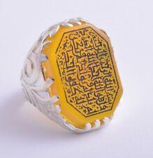 Islamic Silver Yemen agate engrave aqeeq aqiq men Ring-surat al ikhlas