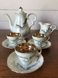 Vintage KTS Japanese Moriage Porcelain Tea/Coffee Demitasse Set Dragon Lustre