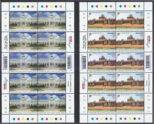SINGAPORE 2015 INDIA JOINT ISSUE OFFICIAL RESIDENCE OF PRESIDENT 2 x FULL SHEET