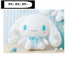 furyu Cinamoroll Silver Snow BIG stuffed plush 32cm normal ver. Kawaii japan