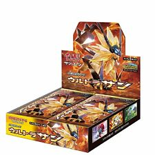 Pokemon Center Card Game Sun & Moon Booster expansion Pack Ultra Sun BOX JAPAN