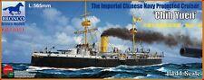 """Bronco 1/144 14001 Beiyang Fleet Cruiser """"Chih Yuen"""""""