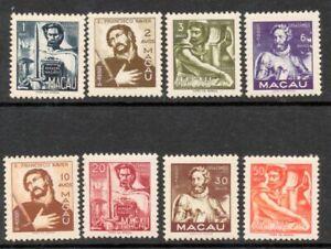 Macau Macao 1951 Personalities Set M