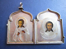 Silver Panagia -Jesus Christ - handmade orthodox Russian Gregory Sbitnev icon