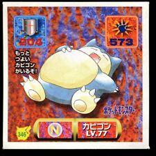 POKEMON STICKER Carte JAPANESE 50X50 1997 NORMAL N° 346 SNORLAX RONFLEX KABIGON