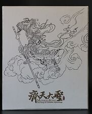 Inflames Toys 1/6 Journey to the West Monkey King Version 2.0 IFT-005