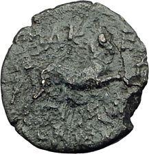 PHILIP V PERSEUS Kings of Macedonia Ancient Greek Coin HERCULES & HORSE i64254