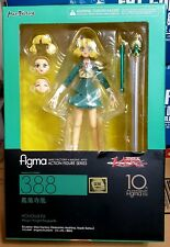 Max Factory figma - Magic Knight Rayearth: Fu Hououji