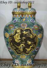 """18"""" Cloisonne Purple Bronze 24k Gold Dragon Tiger Two-Port Flower Bottle Vase"""