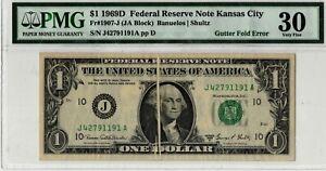1969-D $1 One Dollar Federal Reserve Note Error PMG VF30 Gutter Fold Error NICE!