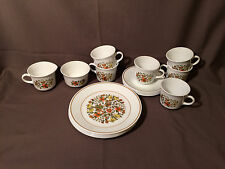 20 Piece Corelle Indian Summer Luncheon Set Dishes, Cups, Saucers, Creamer Sugar