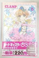 Card Captor Sakura Clear Card vol.5 Clamp KC Deluxe Nakayoshi Comic Manga Japan