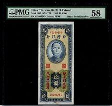 TAIWAN 1950 10 YUAN RADAR SERIAL NUMBER  Banknot #18BN-36