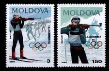 Olympische Winterspiele 1994, Lillehammer. Biathlon. 2W. Moldawien 1994