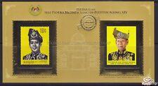 [SS] Malaysia 2012 Installation of His Majesty Agong KEDAH OVERPRINT M/S