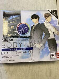 Bandai S.H.Figuarts Body Kun Figurine DX Set (male) Grey Colour Version