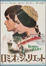 ROMEO AND JULIET Japanese B2 movie poster SHAKESPEARE ZEFFIRELLI HUSSEY 1968