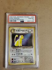 1997 Japanese Promo Dark Persian Pokemon Magazine Psa 10 Gem Mint Rare
