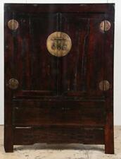 Antique Chinese Wood Cabinet Lot 620