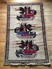 •355• Beautifully Handmade  Genuine Afghan War Rug,  Traditional Style 147x93 cm