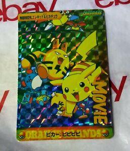 Rare vtg 90s Vending Machine Sticker Psyduck Pikachu Squirtle Holo Pokemon Card