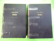 ENCICLOPEDIA POMBA.4° EDIZIONE.2 VOLUMI.UTET.1950