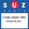 11300-26G01-000 Suzuki Crankcase assy 1130026G01000, New Genuine OEM Part