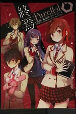 "JAPAN Shuuen: Parallel ""Shuuen no Shiori Official Anthology Comic"""