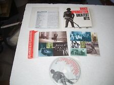 BRUCE SPRINGSTEEN / GREATEST HITS - JAPAN CD MINI LP opened