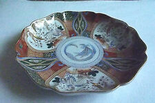Ceramic Imari Style Stork Floral Design Japan 5982/5015 St Michael Excellent