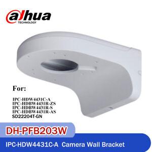 Dahua Wall Mount Bracket Base DH-PFB203W for Dome Camera IPC-HDBW4433C-A/R-ZS