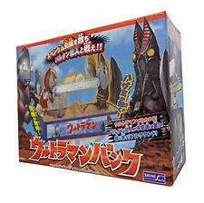 japan Tsuburaya Ultraman Bank Super Hero Coin Piggy Money Bank toy
