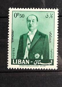 1960 Lebanon President Chehab overprint OFFICIEL
